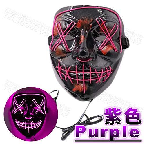 XJO Leuchtende Maske Halloween Horror Thriller LED Flash Geister Dance Ostern Party Maske violett blutututured Mundgabel Maske