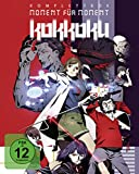 Kokkoku - Moment für Moment - Komplettbox [Blu-ray]