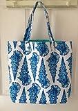 Estee Lauder Summer Print Bag Tote ~ 16'...