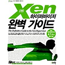 The Definitive Guide to the Xen Hypervisor (2008) (Korea Edition)
