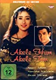 Bollywood Edition - Akele Hum - Akele Tum - Aamir Khan, Manisha Koirala, Deven Verma