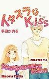 itazurana Kiss #24 (English Edition)