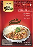 ASIAN HOME GOURMET 3er Pack Würzpaste für japanisches Curry (HOT) Kare Raisu [3x 50g]