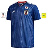 adidas group Trikot Herren Japan WM 2018 Home (L)