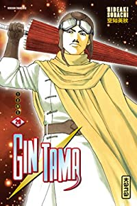 Gintama Edition simple Tome 20