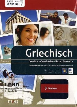 Strokes Griechisch Business Version 5