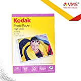 Kodak 180GSM Photo Paper for Canon, HP, Kodak, Epson, Dell, Lexmark Printers - Pack of 100 Sheets