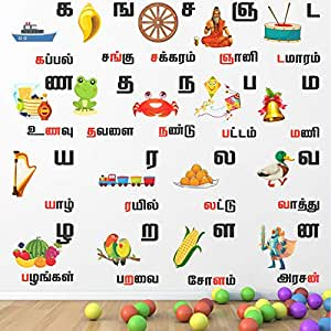 Buy Stickme Tamil Uyirmei Eluthukkal Vowels Alphabets