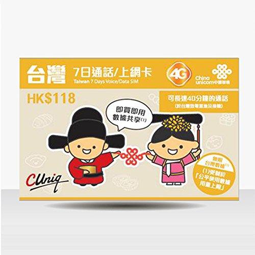 chinasim-taiwan-7-tage-daten-sim-karte-prepaid-sim-karte-unbegrenzte-daten-fur-7-tage-keine-registri