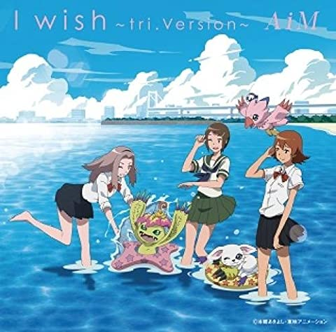 I Wish [By Aim]