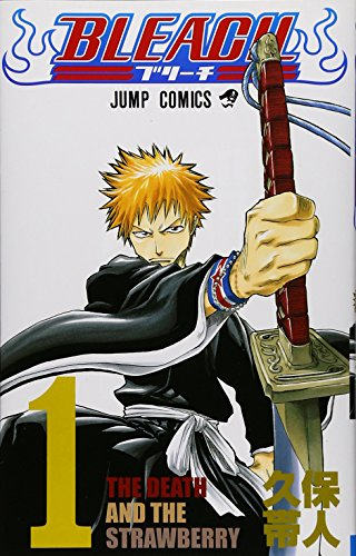 Bleach, Tome 1 : The Death and the Strawberry (Jump Comics)