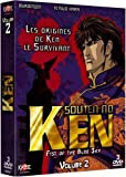 Hokuto No ken: Souten no ken Coffret 2/2 (Les origines de Ken le Survivant)