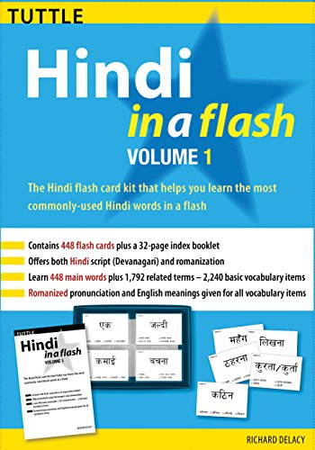 Hindi in a Flash: Volume 1 (Tuttle Flash Cards)