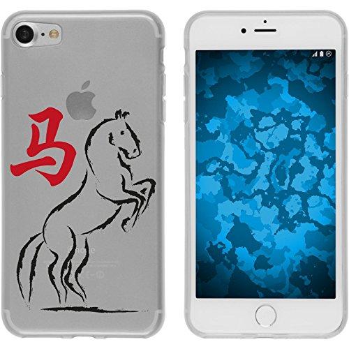 PhoneNatic Case für Apple iPhone 8 Silikon-Hülle Tierkreis Chinesisch M7 Case iPhone 8 Tasche + 2 Schutzfolien Design:07
