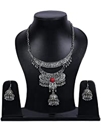Long Afgani Gypsy Style Silver Antique Finish Necklace Set For Women And Girls