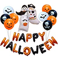 Cebelle Halloween Party Decorations Supplies Favors, Party Pack, Happy Halloween Balloon Banner, Huge Ghost Foil Balloon, 9 Random Latex Balloons Orange White and Black