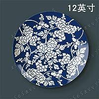 PORCN 12 Zoll Blauer und Weißer Porzellanschale Keramikplatte Dekorative Schwingscheibe Hängende Wandhocken Zurück Bodenplatte Fornasetti, F