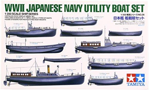 Tamiya 300078026 - 1:350 WWII Versorg.-Boote Japanische Marine(28) (Wwii Marine-schiffe)