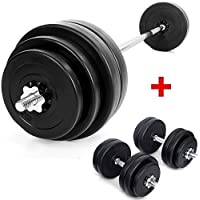 TNP Accessories® Barbell 60KG + Dumbbell 30KG Weights Set / Weight Sets