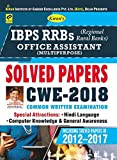 #5: IBPS RRBS Gramin Bank Office Assistant (Clerk) Solved Papers for CWE 2018 English - 2229