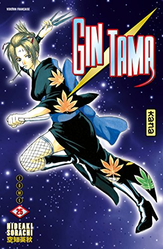 Gintama - Tome 25 par Hideaki Sorachi