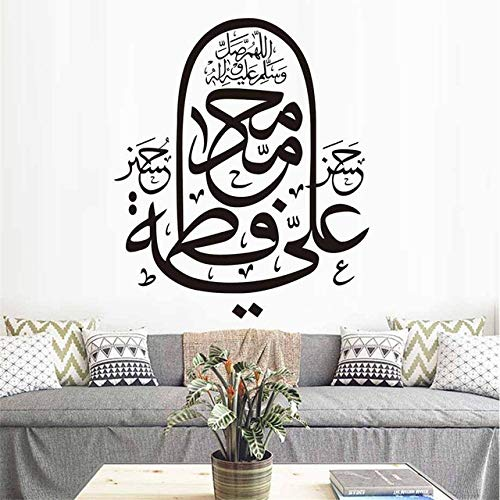 LEELIYA Muslimische Kunst Kalligraphie Gott Allah Quran Arabische Abziehbilder Für Wohnzimmer Remvoable Vinyl Wandaufkleber Tapete