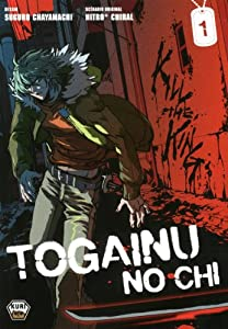 Togainu No Chi Edition simple Tome 1