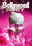 Bollywood Party - Various Artists