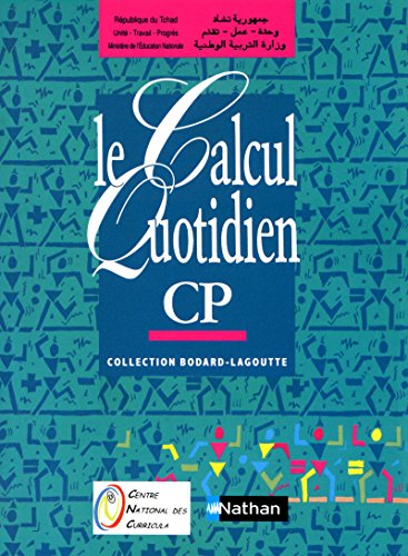 CALCUL QUOTIDIEN CP ELEVE TCHAD NE07