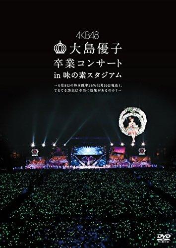 akb48-oshima-yuko-sotsugyo-concert-in-ajinomoto-stadium-6-gatu-8-ka-no-kosui-kakuritsu-56-5-gatsu-16