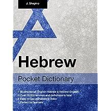 Hebrew Pocket Dictionary (English Edition)
