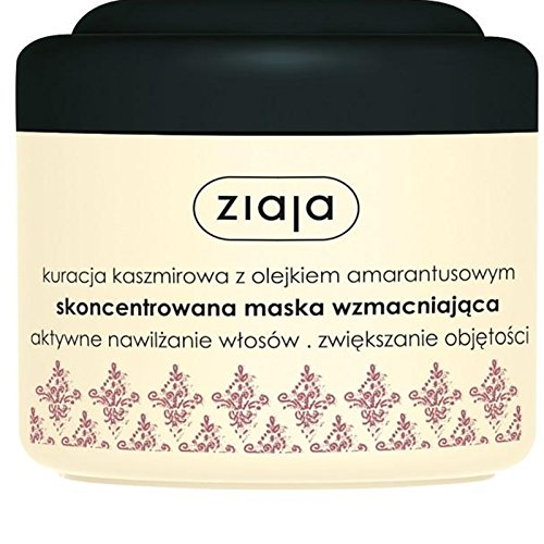 ZIAJA Concentrated Strenghtening Hair Mask With Amaranth Oil 200ml