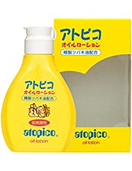 Baby Japan Atopico Skin Care Oil Lotion 120ml (Green Tea Set)