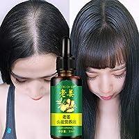 Aceite germinal de jengibre, pelo de crecimiento de 30ml cabello resistente a la pérdida de