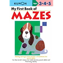 My First Book of Mazes-