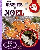 Image de Les Biscuits de  Noël
