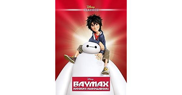 Amazon.de: Baymax: Riesiges Robowabohu [dt./OV] ansehen   Prime Video
