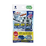 Kokubo Deep Clean Waschmaschinenreiniger (mit Farbauswahlfunktion) 100g Made in Japan