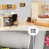 Türign Upgrate Moderne EinfachheitWEGOJKEuropäische PVC Tapete,Prägung MusterTapete,0.4 * 5m Dekoration Fernsehhintergrund/Schlafzimmer/Sofahintergrund/Hotel