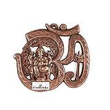 CraftVatika Wandskulptur Om-Symbol mit Ganesha, groß, Metall, Heimdekor, Ganpati-Wandmaske