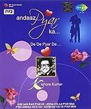#3: Andaaz Pyar Ka - Kishore