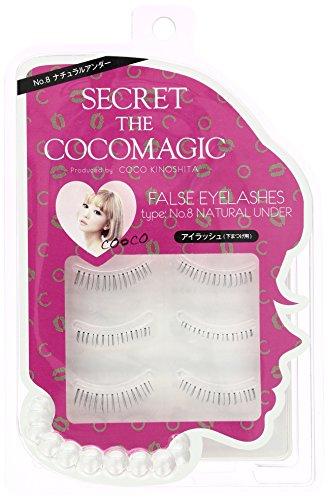 Cocomagic Eyelash Natural under No8 [Badartikel]