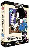 """Afficher """"The Tatami Galaxy"""""""