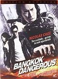 Bangkok dangerous (Edición especial) [DVD]