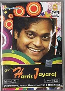 Hits Of Harris Jayaraj
