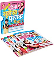 Amazon Brand - Solimo Hindi Sulekh Pustak (A Set of 5 Books)