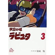 GHIBLI - Tenkū no Shiro Rapyuta Vol.3 - Le Château dans le Ciel