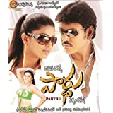 Parthu Telugu Movie VCD