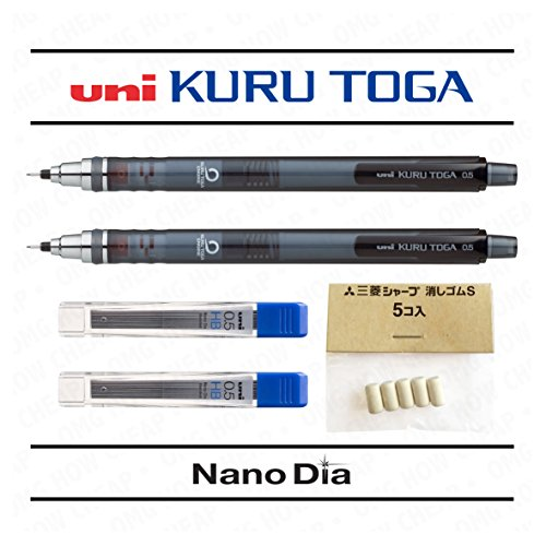 uni-ball-kuru-toga-05mm-self-sharpening-mechanical-pencil-smoke-barrel-pack-of-2-24-free-leads-and-5