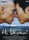 Hi, Dharma! (Dvd)